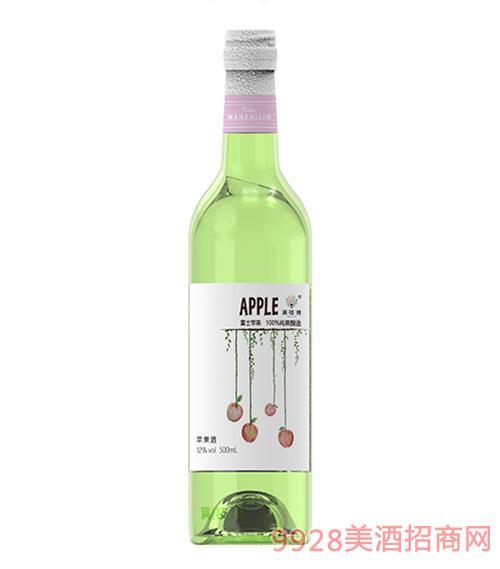 满枝林苹果果酒