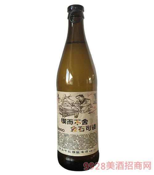 青岛千红精酿啤酒锲而不舍,金石可镂