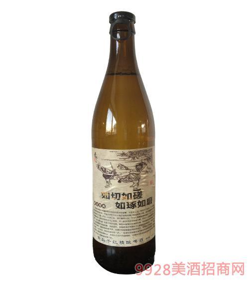 青岛千红精酿啤酒如切如磋,如琢如磨