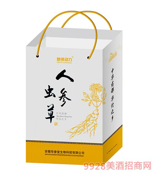 参缘动力人参虫草酒礼盒袋42度500ml