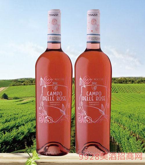 玫瑰域甜紅葡萄酒