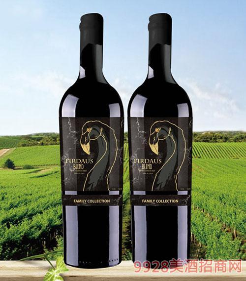 智利菲尔道斯家族珍藏葡萄酒