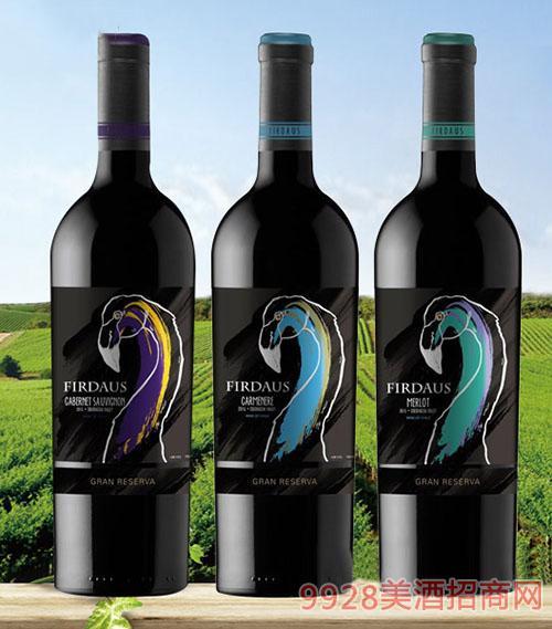 智利菲尔道斯特级珍藏葡萄酒