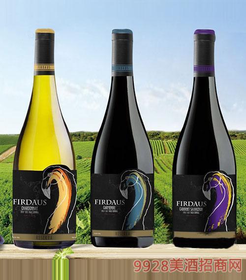 智利菲尔道斯珍藏葡萄酒