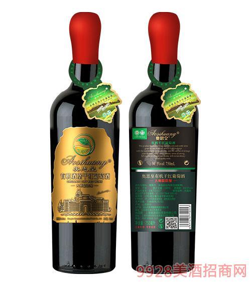 奥思皇有机酒堡干红葡萄酒大师精选级
