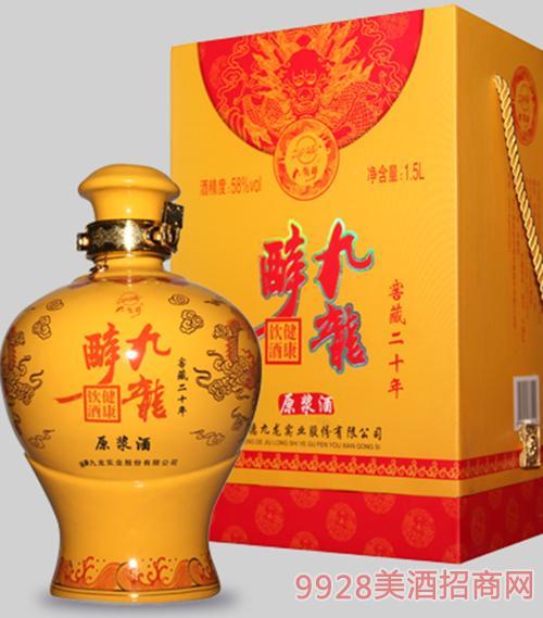 窖藏二十年原浆坛酒(黄瓶)58度2.5L