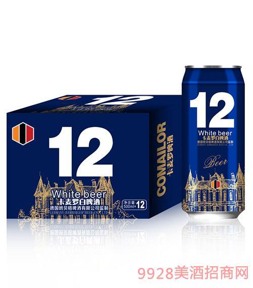 德国卡麦罗啤酒易拉罐500mlx12
