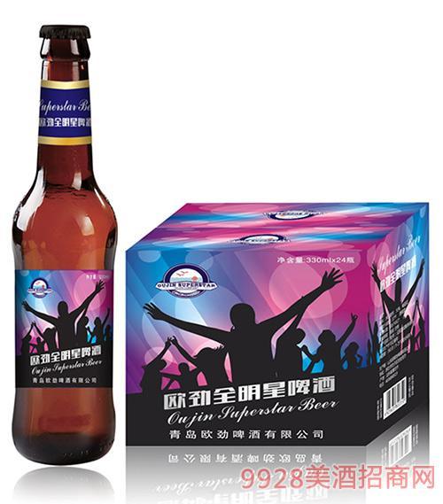 全明星啤酒330mlx24