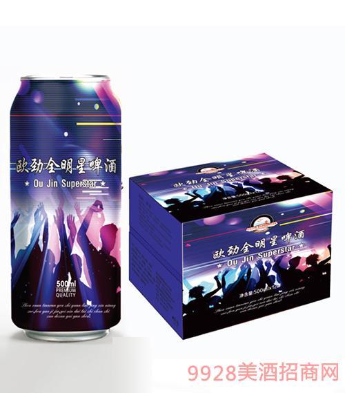 全明星啤酒易拉罐500mlx12