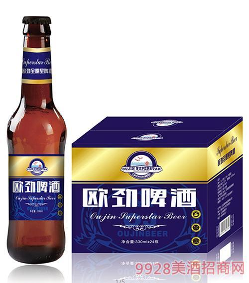 欧劲啤酒瓶装330mlx24(蓝)