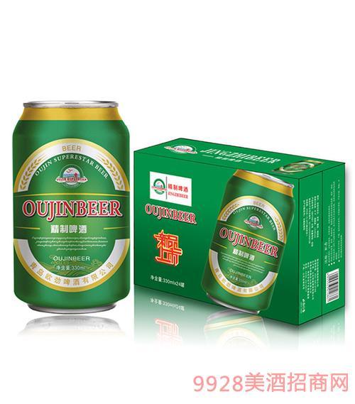 欧劲啤酒精品易拉罐330mlx24