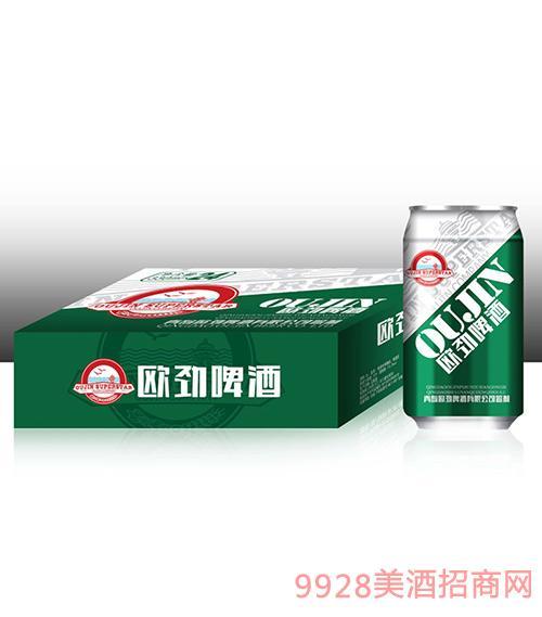 欧劲啤酒易拉罐330mlx24