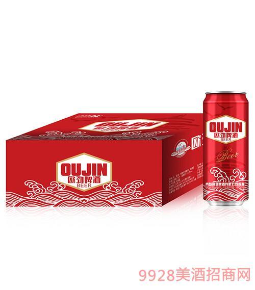 欧劲啤酒易拉罐330mlx24细高罐