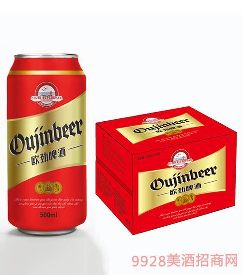 欧劲啤酒易拉罐500mlx12