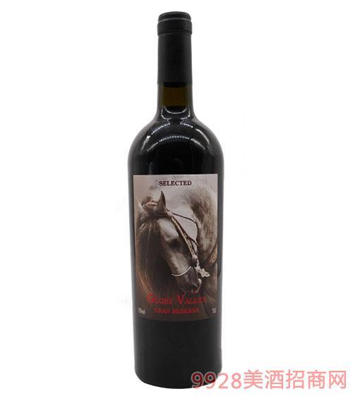 光辉山谷赤霞珠格兰珍藏干红葡萄酒