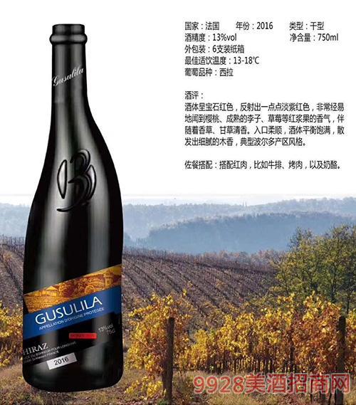 法国美得堡干红葡萄酒13度750ml