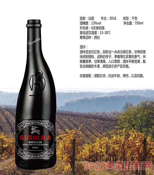法国格郎斯干红葡萄酒13度750ml