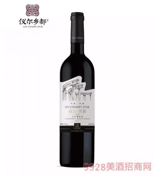 仪尔庄园精选干红葡萄酒