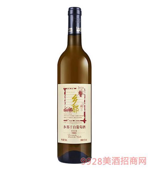 乡都有机干白葡萄酒750ML
