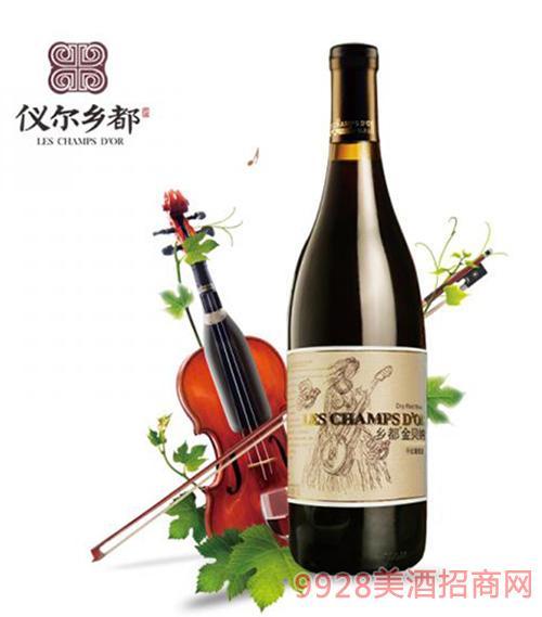 乡都有机金贝纳干红葡萄酒750ML