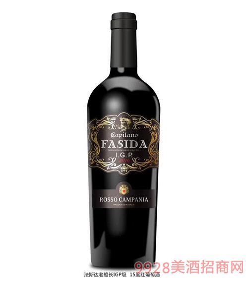 法斯达老船长干红葡萄酒15度750ml
