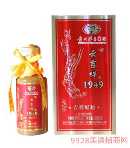 台源云吉祥1949(吉祥好运)52度500ml