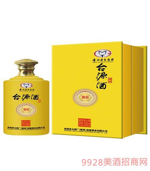 台源酒(御品)53度500ml