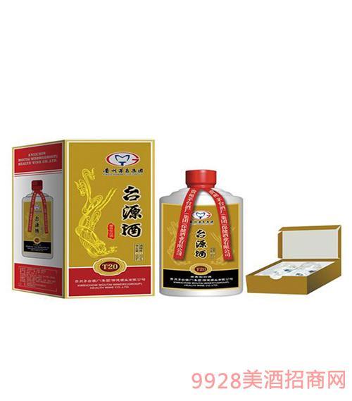台源酒(T20)53度500ml