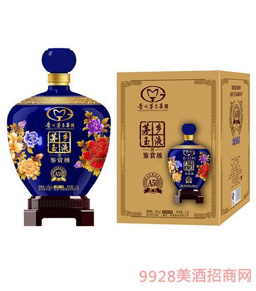 茅乡玉液酒鉴赏级(蓝)52度500ml