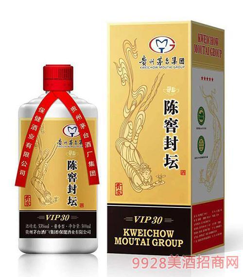 陈窖封坛酒VIP30-53度500ml