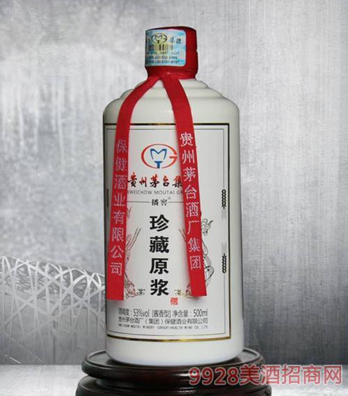 播窖珍藏原浆酒53度500ml