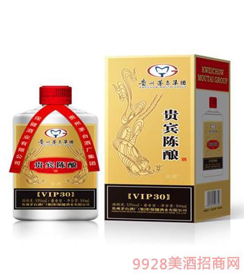 古源牌贵宾陈酿酒VIP30-53度500ml