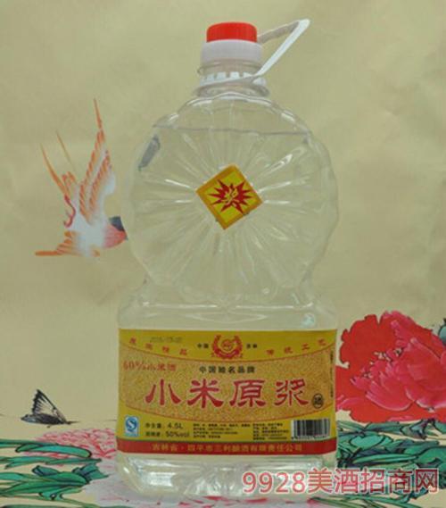 小米原浆桶装酒