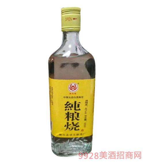 孟状元纯粮烧酒42度500ml
