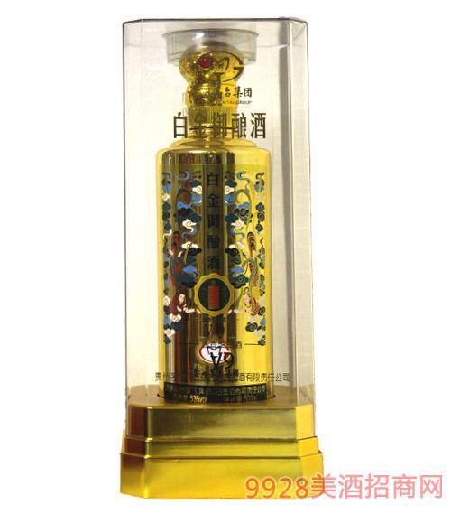 贵州茅台酒厂(集团)白金酒有限责任公司出品白金御酿酒V9金色