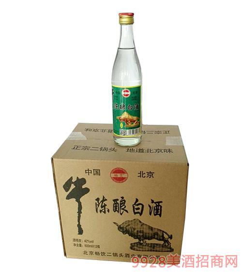 牛陈酿白酒42度500mlx12