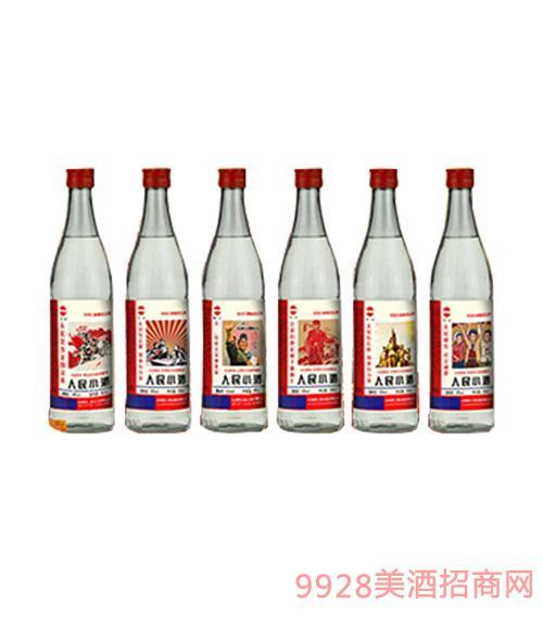 北京人民小酒