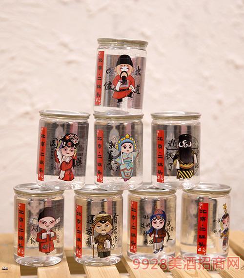北京二锅头口杯酒合照