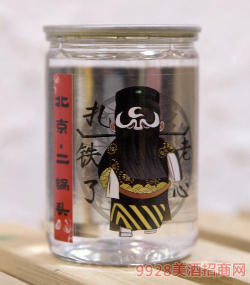 北京二锅头口杯酒扎心了老铁
