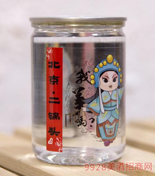 北京二锅头口杯酒我美吗