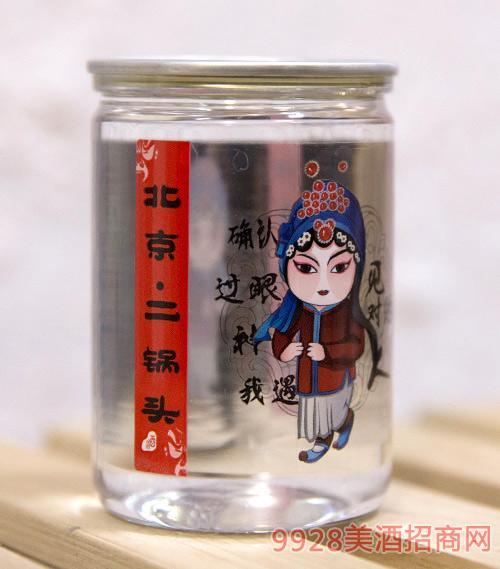 北京二锅头口杯酒确认过眼神遇见对的人