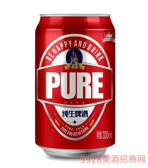 澳古堡純生啤酒罐裝330ml