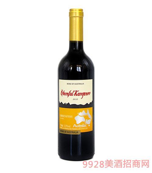 喜悦袋鼠-赤霞珠干红葡萄酒(黄瓶)