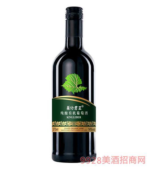 纯酿有机葡萄酒750ml