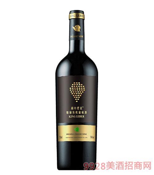 精酿有机葡萄酒750ml