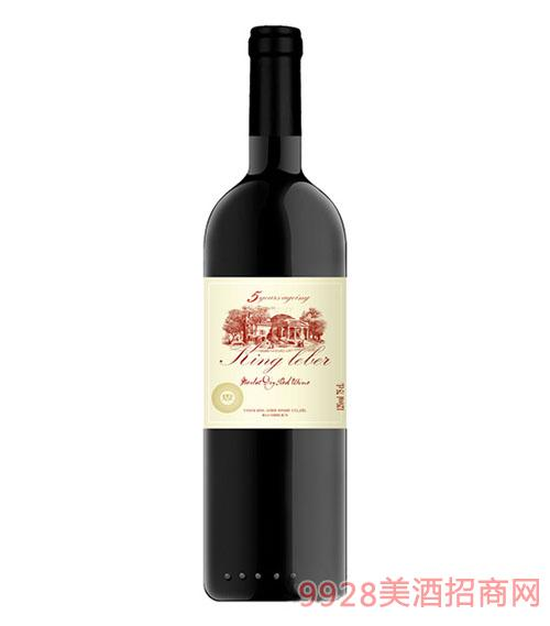 莱伯君王8年珍藏干红葡萄酒