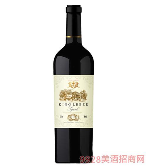 莱伯君王-5年陈酿干红葡萄酒