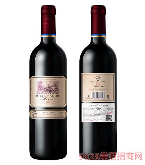 爵菲庄园美乐干红葡萄酒