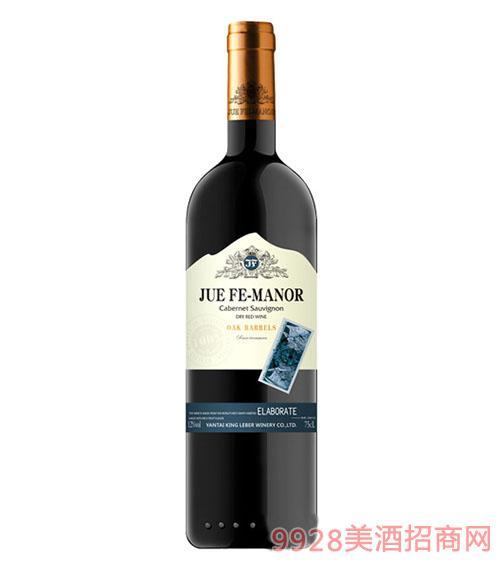 爵菲庄园-卡萨干红葡萄酒