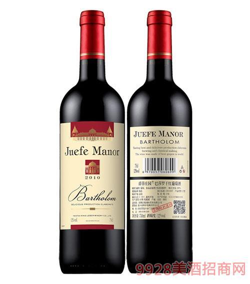 爵菲庄园-芭莎罗干红葡萄酒